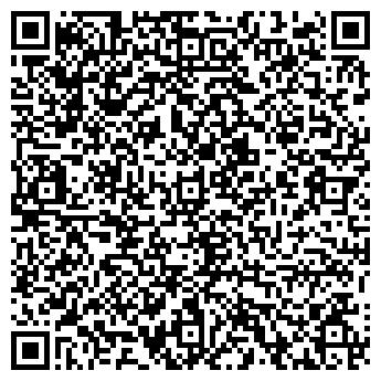 QR-код с контактной информацией организации ДП «ИЗАЛАЙН»