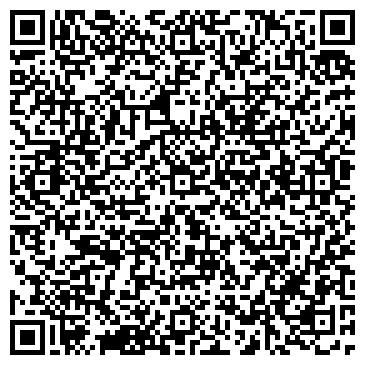 QR-код с контактной информацией организации ГОСТИНИЦА ДАВИД-ГОРОДОК