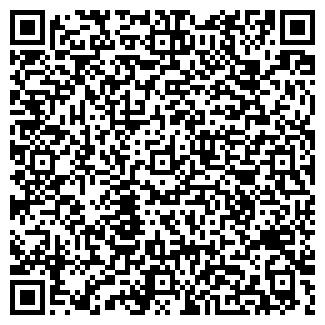 QR-код с контактной информацией организации Керамфорт