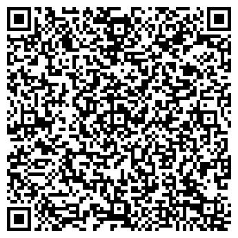 QR-код с контактной информацией организации Частное предприятие ЧП Удовика