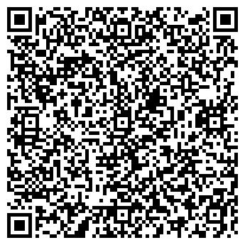 QR-код с контактной информацией организации ООО «ВВЛ-ИНТЕР», Общество с ограниченной ответственностью