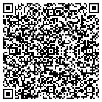 QR-код с контактной информацией организации БАЗА МЕЖРАЙОННАЯ