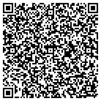 QR-код с контактной информацией организации ООО «Застройщик»