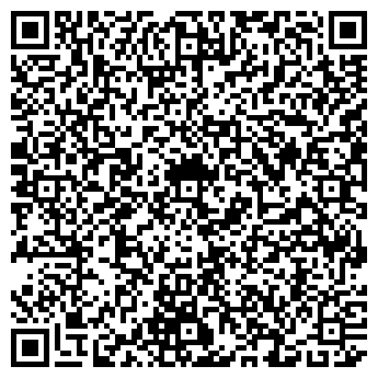 """QR-код с контактной информацией организации ЧП """"Велес-СМ"""""""