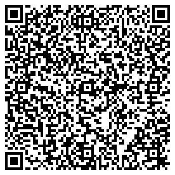 QR-код с контактной информацией организации Частное предприятие Shining Ukraine