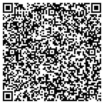 """QR-код с контактной информацией организации Арт студия литья """"РОСТА"""""""