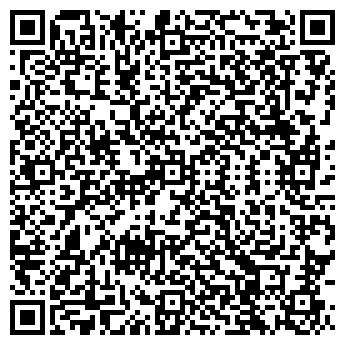 QR-код с контактной информацией организации Quantum Enigma