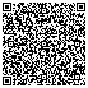 QR-код с контактной информацией организации Общество с ограниченной ответственностью ООО «ЙОБИ»
