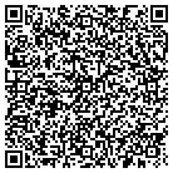 QR-код с контактной информацией организации Общество с ограниченной ответственностью ООО «Фирма АКВА»