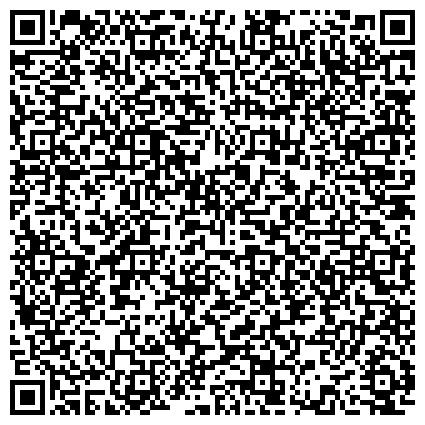 QR-код с контактной информацией организации Общество с ограниченной ответственностью ООО «ТЭРИОС» гидроизоляция, герметизация, теплоизоляция