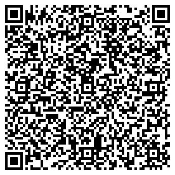 """QR-код с контактной информацией организации ЧП """"ВАО"""""""