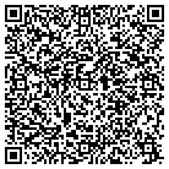 QR-код с контактной информацией организации «Вест-Інвест Груп»