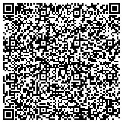 """QR-код с контактной информацией организации Общество с ограниченной ответственностью «Оверлак»ТОВ- бывшая """"Компания """"Дельта-Сервис"""" ТОВ"""