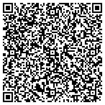 QR-код с контактной информацией организации Общество с ограниченной ответственностью ООО «АЛЕКССТРОЙБУД»