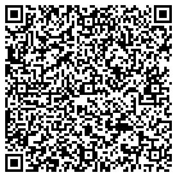 QR-код с контактной информацией организации Общество с ограниченной ответственностью Ивента-Сервис