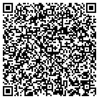 QR-код с контактной информацией организации СПДФО Приходько А. В.