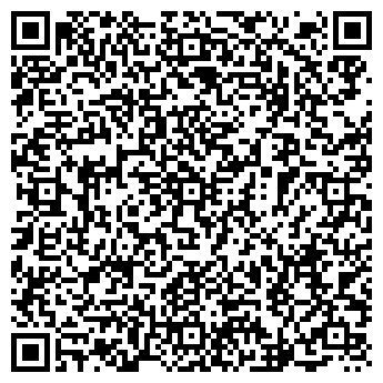 """QR-код с контактной информацией организации Общество с ограниченной ответственностью ООО """"СИНТЕЗ РЕСУРС"""""""