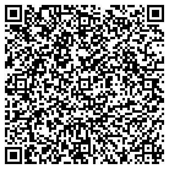 QR-код с контактной информацией организации ООО «Ай-Дар»