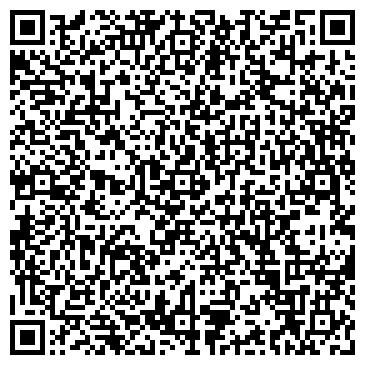 """QR-код с контактной информацией организации ООО Торговый Дом """"Эверест"""""""