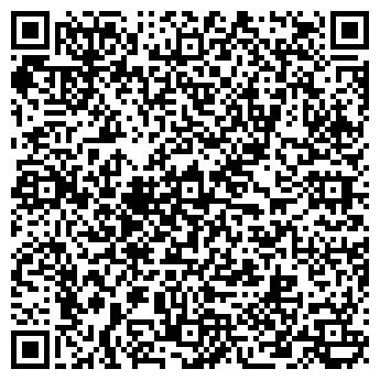 QR-код с контактной информацией организации Общество с ограниченной ответственностью ООО «Байхим-Украина»