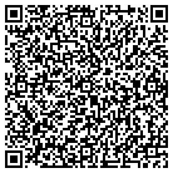 """QR-код с контактной информацией организации ПП """"А-С БУД"""""""