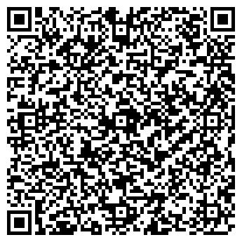 QR-код с контактной информацией организации Буд Маркет LEX