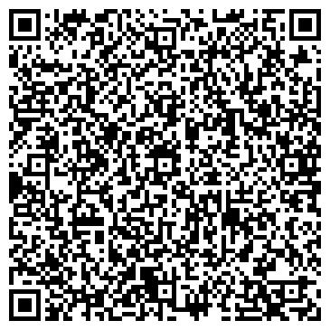 QR-код с контактной информацией организации ТзОВ «Бі. Ем. Україна»