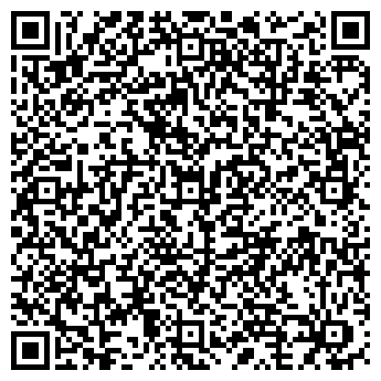 QR-код с контактной информацией организации Компания