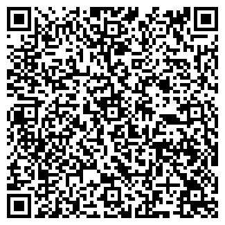 QR-код с контактной информацией организации AM/ПM