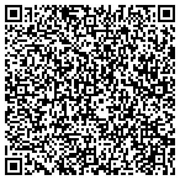 QR-код с контактной информацией организации ТК-ТЕРРА