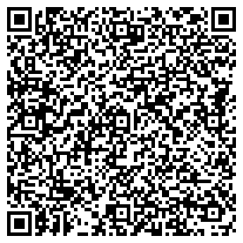 QR-код с контактной информацией организации Субъект предпринимательской деятельности ФОП Біляк М. С.