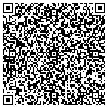 """QR-код с контактной информацией организации ООО """"Велл-Хим"""""""
