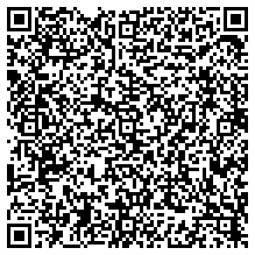 QR-код с контактной информацией организации Общество с ограниченной ответственностью ООО Мобиус