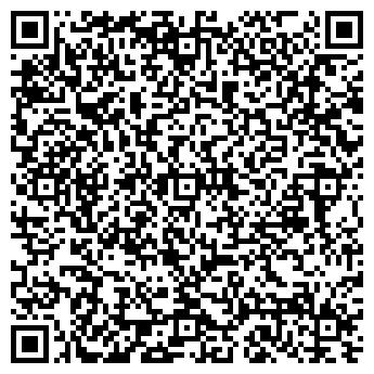 """QR-код с контактной информацией организации ООО """"Индекс - Групп"""""""