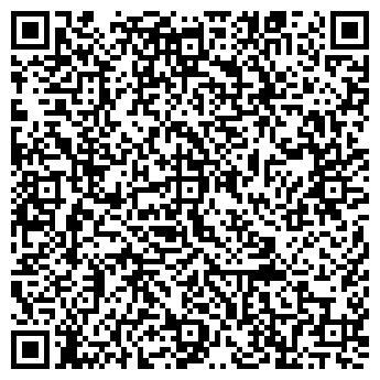 """QR-код с контактной информацией организации ООО """"Эло Пак"""""""