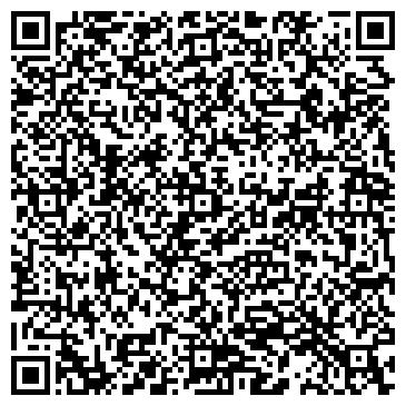 """QR-код с контактной информацией организации Общество с ограниченной ответственностью ООО """"БИЗОН ГРУП"""""""