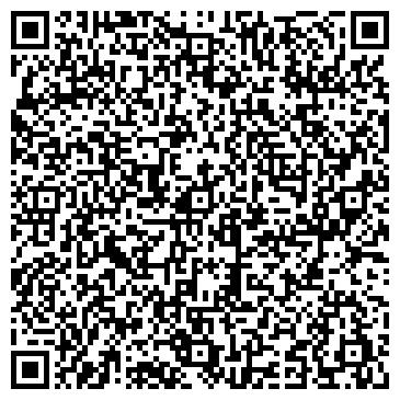 QR-код с контактной информацией организации Эко Буд