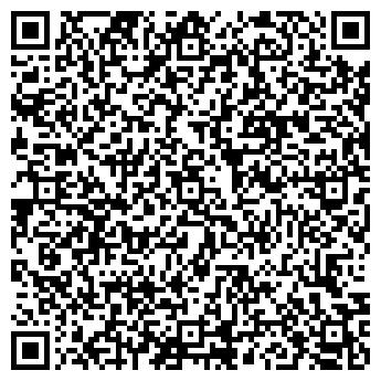 QR-код с контактной информацией организации Экономбуд