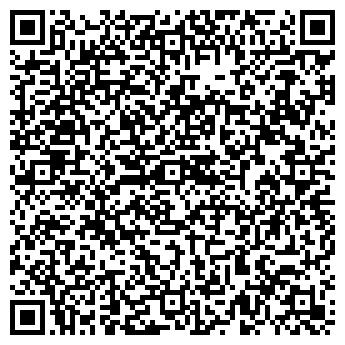 QR-код с контактной информацией организации ООО «Донстройком»