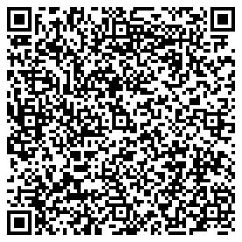 QR-код с контактной информацией организации Субъект предпринимательской деятельности Магазин «Буд Салон»