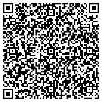 QR-код с контактной информацией организации ООО «Максимус С»