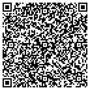 QR-код с контактной информацией организации Субъект предпринимательской деятельности ФЛП Жуков В. С.