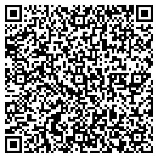 QR-код с контактной информацией организации СПД Чос Р. А.