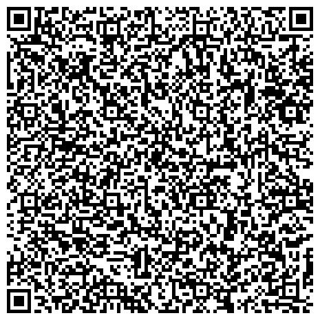 QR-код с контактной информацией организации Частное предприятие Студия LadyStyle.Biz. Студия Леди Стиль. Украшения. Ювелирная бижутерия из натуральных камней.