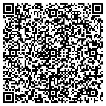"""QR-код с контактной информацией организации ТОВ """"НОВИЙ-ДВІР"""""""