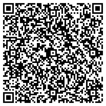 """QR-код с контактной информацией организации ООО """"СОВА"""" ЛТД"""