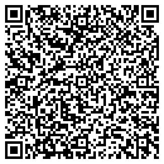 QR-код с контактной информацией организации Общество с ограниченной ответственностью ИСК