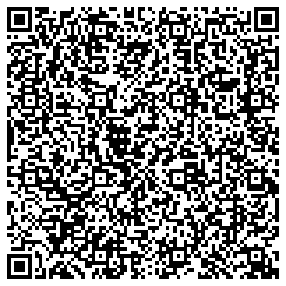 QR-код с контактной информацией организации ООО «Восточная электротехническая компания» (ООО «ВЭК»)