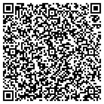 QR-код с контактной информацией организации Lagrand