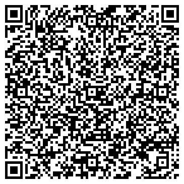 """QR-код с контактной информацией организации Компанія """"Acmelight"""""""